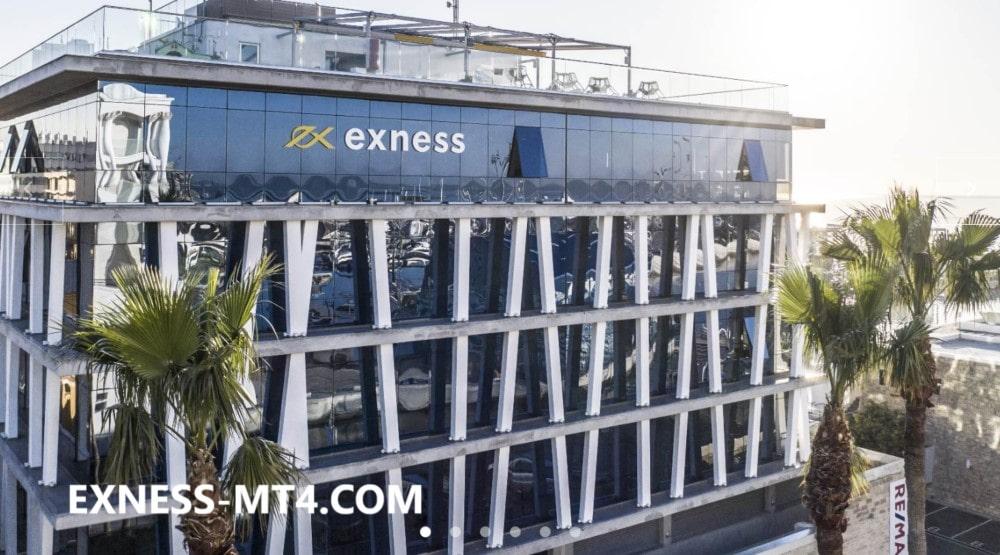 การตรวจสอบ Exness หลอกลวงหรือมีชื่อเสียงหรือไม่? ข้อดีและข้อเสียของ Exness